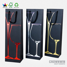 Custom Retail Luxury Printed Paper Bag For Packing Wines