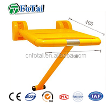 Wall Mounted Foldable Shower Seat With Legs