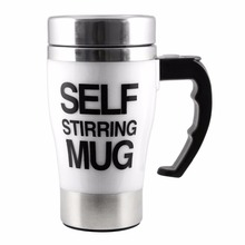 350 ml Wholesale Hot Custom Logo Stirring Stainless Thermal Coffee Mug, Auto Mixing Tea Coffee <strong>Cups</strong> With Lid