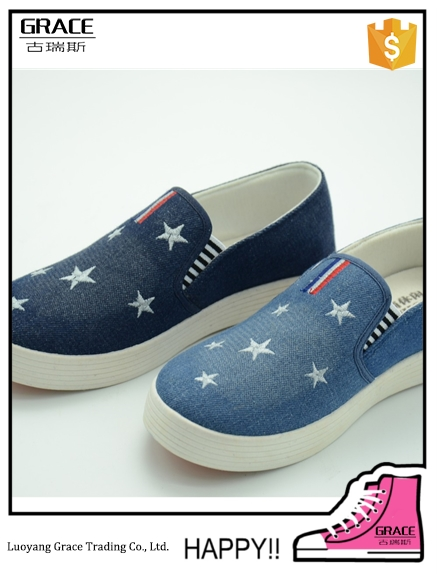 fashion style women's&girl denim casual sneakers wholesale canvas shoes