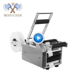 Bespacker MT-50 semi automatic round wine bottle paper sticker labeling machine for pet bottles cans