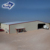 Pre Engineered Structural Steel Warehouses Chemical Plant With Metal Office Building