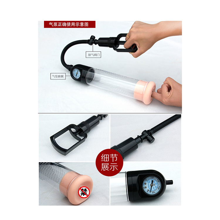 shenzhen bellswin Pressure meter Penis Enlargement Pump Extender Adult Sex Toys