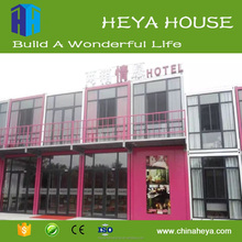 China prefab modular shipping container homes high quality beautiful hotel