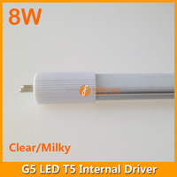 563mm t5 2 feet led fluorescent tube replacement with internal power supply