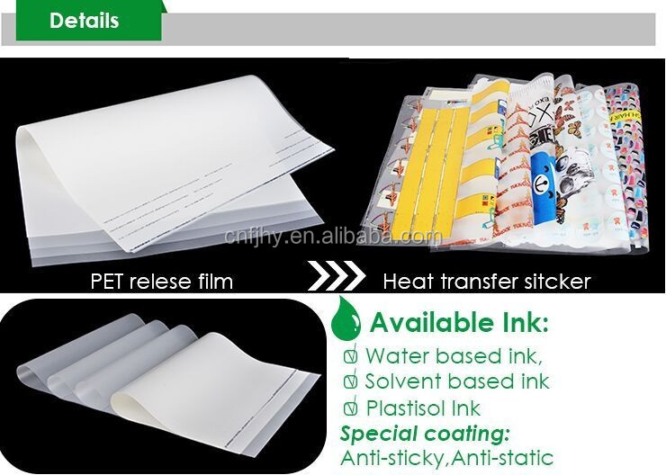 PET heat transfer film for offset and screen printing