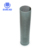 stainless steel wire mesh filter cylinder for water filter