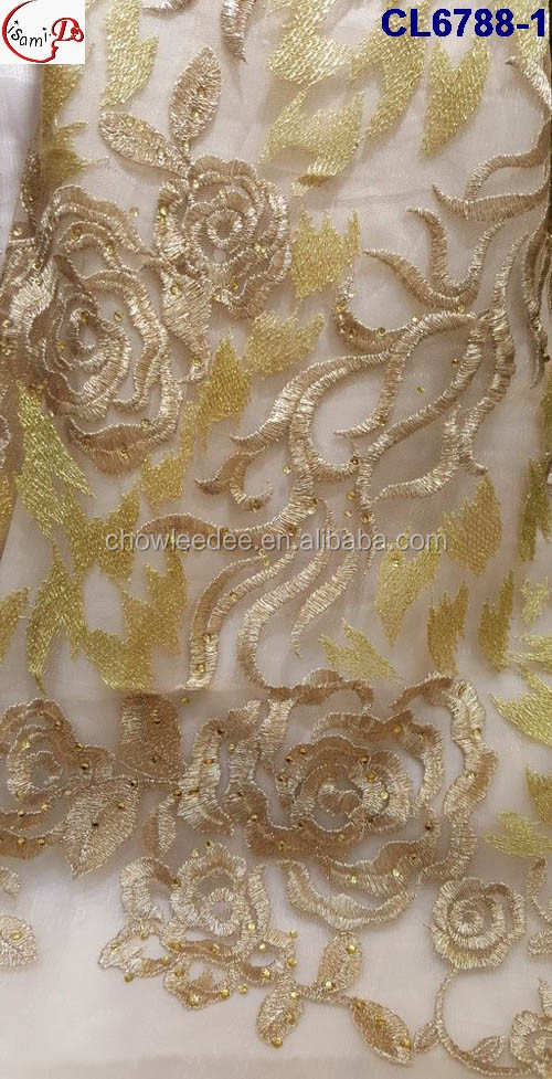 2016 Factory Wedding Dress French Net Lace Fabric Wholesale gold color beautiful nembroidery net lace with stone fabric