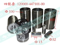 Truck Engine Spare Parts Engine Cylinder Liner Set for Engine WP3Q130E401