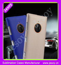 JESOY New Custom Private Silicone Cell Phone Cover Case For Nokia Lumia 1520 Back Case