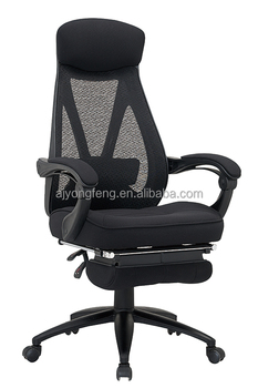 Modern Style Red Headrest Comfortable Office Mesh Chair