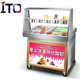 ITO-01 Manual fried/roll fried ice cream machine