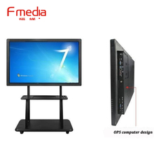 55inch movable floor stand IR touch screen I3 system interactive white board