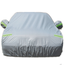 2017 new Auto Outdoor Sun Snow Protection Waterproof Oxford Car Cover