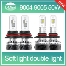 Car headlight manufacturer NEW 9004 9005 50W 5000LM Free Double light color temperature car lamp led headlight kit bulbs