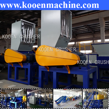 automatic small crusher machine crushing machine for plastic bottle pe pp film bags waste
