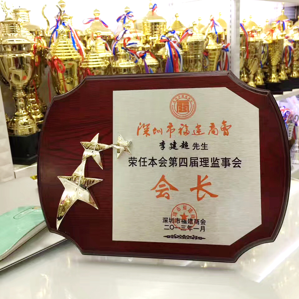 Quality Chinese products wood shield christian plaques