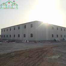 Good quality 20 feet building prefab container office house