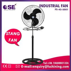 height adjustable 18inch water stand fan full aluminium motor with fuse