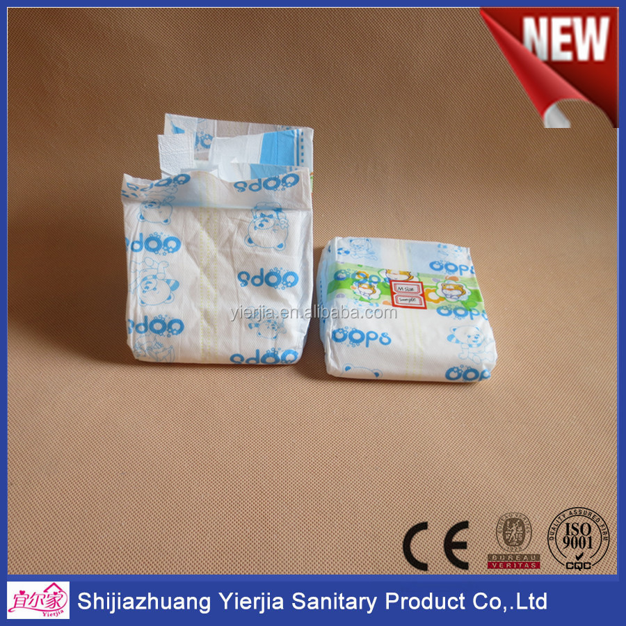 High absorption nice baby diaper factory