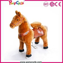 Pony cycle rocking horse 2015 hot sale