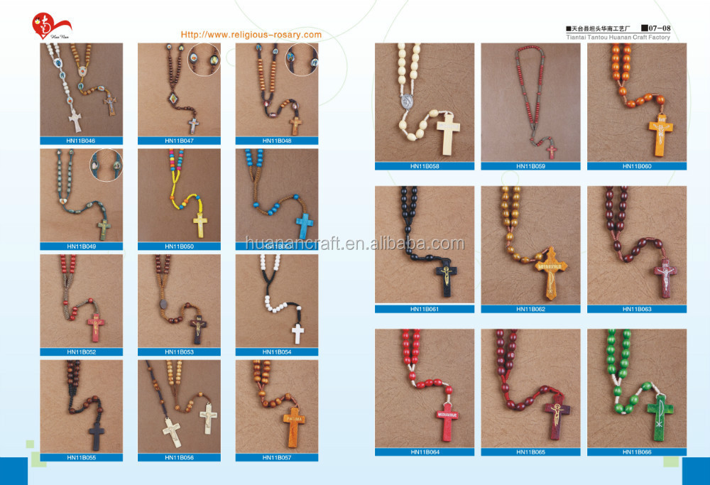 religious wood bead rosary with cross