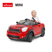 Rastar unique 6v 12v kids ride on electric cars toy with chassis