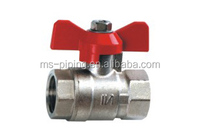 Double Female Brass Ball Valve (butterfly handle)