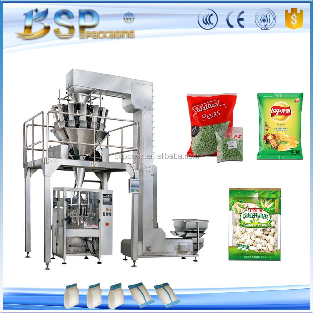 100g-2kg Automatic weighing scale chips pouch packaging machine