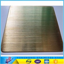 201 hairline finish 4x8 stainless steel sheet metal