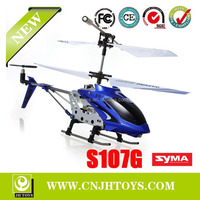 S107G 3 Channel Metal RTF Helicopter Remote Control Toy With Gyro Syma S107G