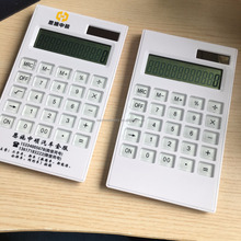 Hot sale cheap price solar panel white thin calculator with custom logo no need battery for promotion