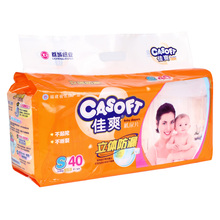 High quality super absorption disposable baby diapers with printed PE backsheet