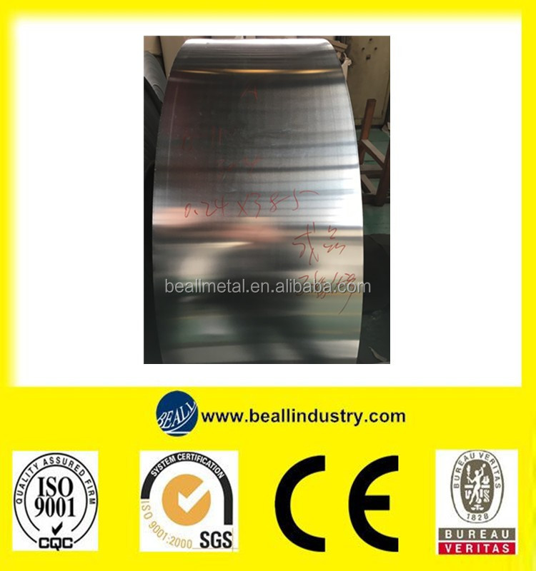 AISI630 hot rolled stainless steel Coil