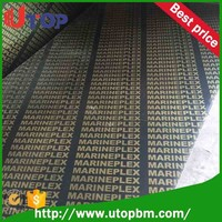 Full Size Shuttering Concrete Plywood/Marine Plywood With Best Price