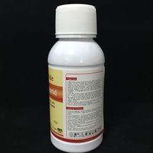 China directly supply spray imidacloprid insecticide