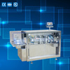 /product-detail/italy-model-mini-plastic-ampoule-forming-filling-and-sealing-machine-1836424052.html