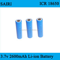 (SR-Li2600) Customized ICR18650 Lithium ion 2600mah 3.7v icr 18650 rechargeable 18650 li-ion battery