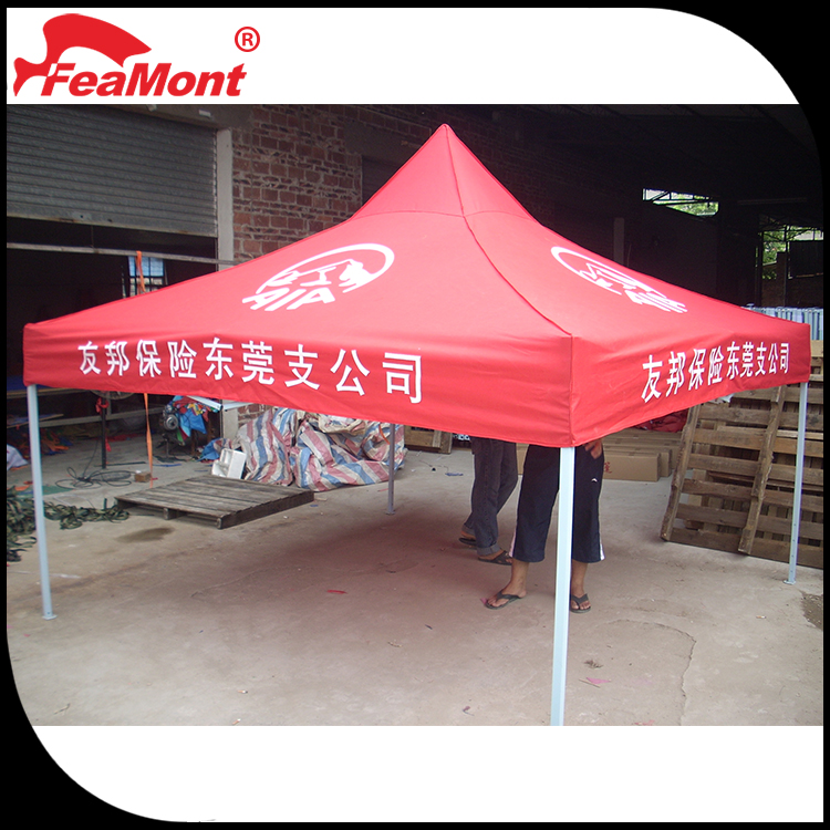 Outdoor sunshade gazebo canopy tent,trailer tent camping car