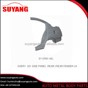 Replacement Steel Side panel Rear Fender L For CHERY Fora - A21 Auto Body Parts