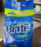industrial laundry powder
