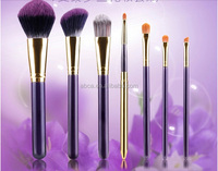 Beautiful make up 7pcs brush best sale