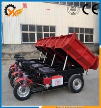 Communication reply in time moped cargo tricycle for transportation