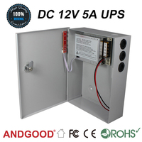 CCTV camera centralize power supply 12v 5a distribution box with battery