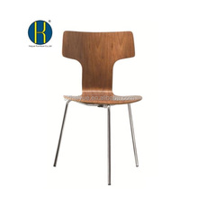 new arrival Promotional Bentwood rose wood Low Back Dining Chair