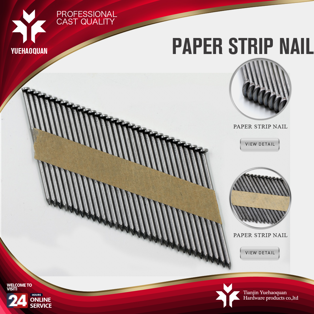 New design 33 degree paper strip nail with good quality