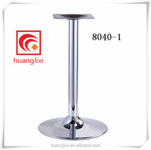 Plating table leg, horn base, table rack, Electroplating dining table legs