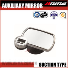 Universal multi function suction type custom car auxiliary rear view mirrors