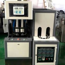 hz-880 semi-auto pet blowing machine