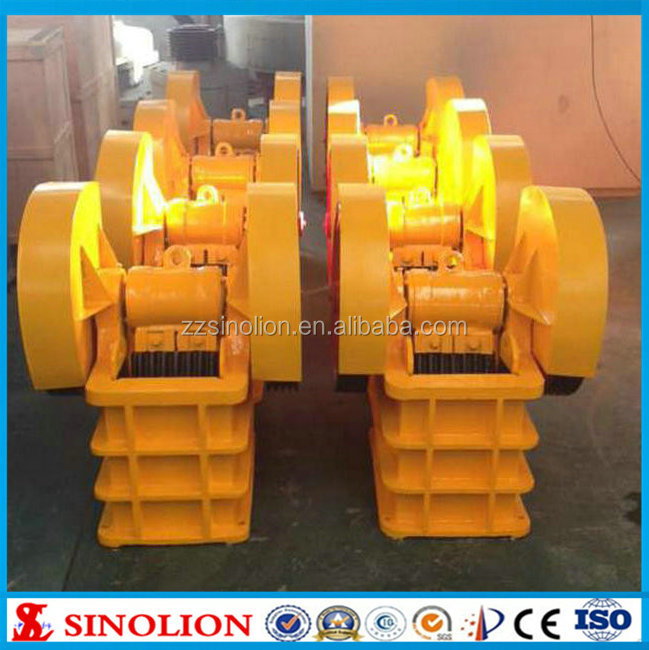 Small mini portable electric diesel engine mobile jaw crasher 150x250 200x300 for Kaolin marble dolomite coal iron ore